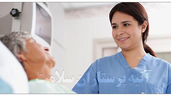 پرستاری از بیمار در منزل تهران