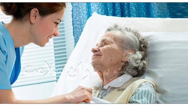 پرستار بیمار در منزل آتیه سلامت