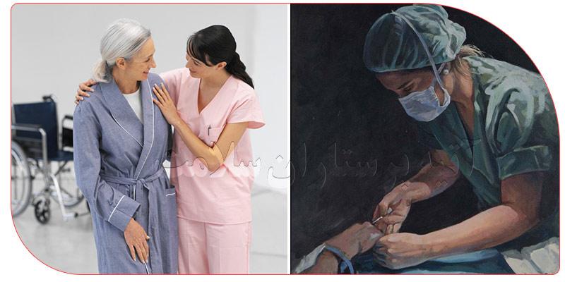 پرستار بیمار در منزل تهران