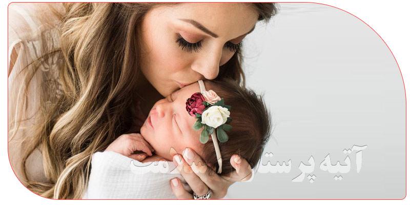 پرستار نوزاد