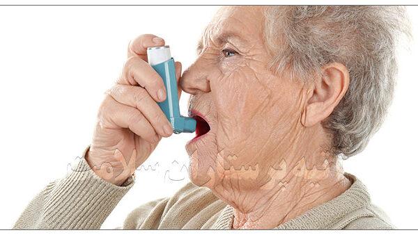 آسم در سالمندان آتیه سلامت