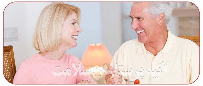 ازدواج در سالمندان و کمک بزرگ برای زندگی بهتر
