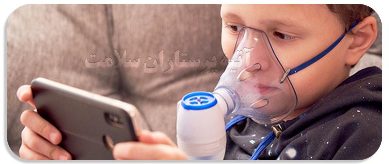 استفاده از اسپری و دمیار برای آسم کودکان