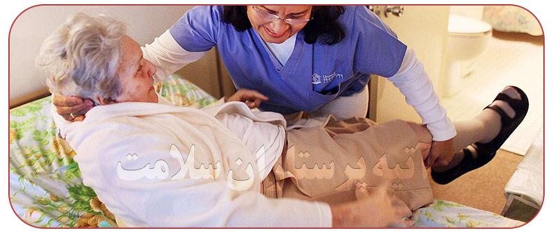 انتخاب مرکز پرستاری معتبر برای نیاز به پرستار در منزل
