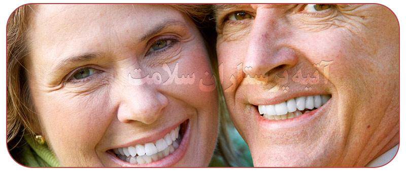 دندان و تاثیر آن در سلامت سالمندان