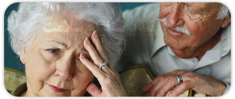 روش برخورد و رفتار با سالمند آلزایمری
