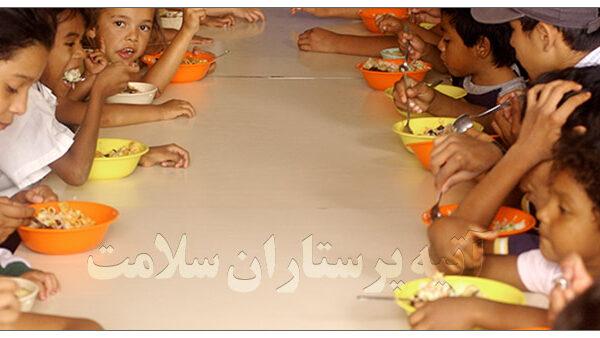 سوء تغذیه در کودکان آتیه سلامت