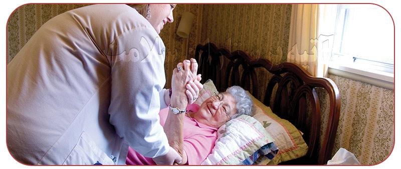 مرکز مراقبت پرستاری در منزل و خانه
