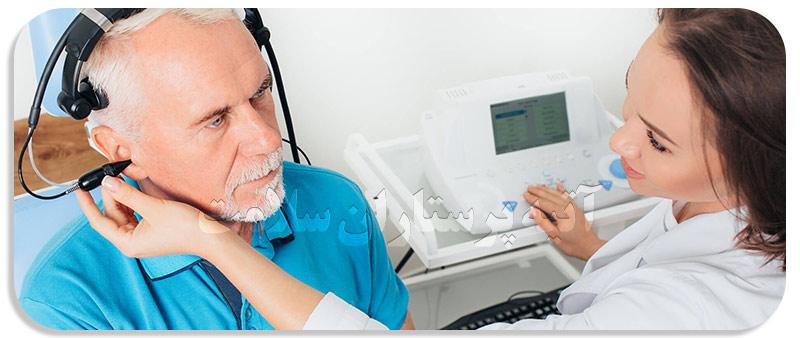 پیری گوش و کم شنوایی سالمندان