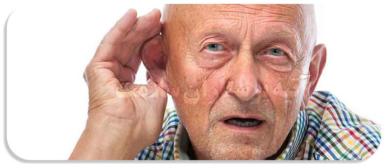 کم شنوایی در سالمندان