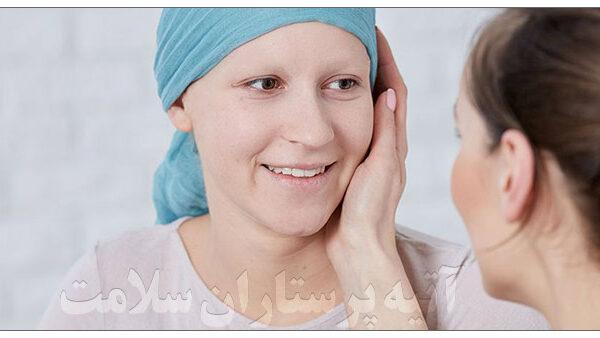 افزایش روحیه بیماران سرطانی آتیه