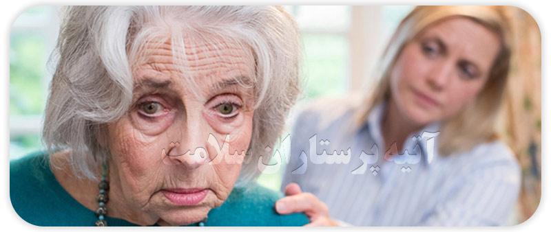 بیماری دمانس در سالمند