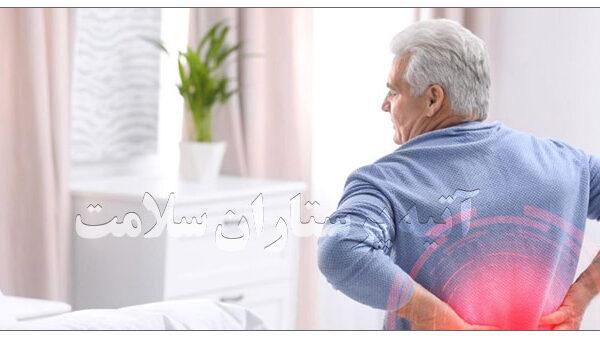 درد کلیه در سالمندان آتیه