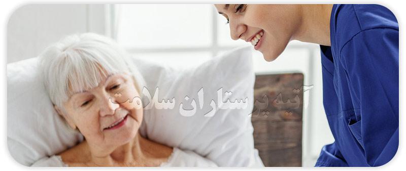 درمان بیماری سپسیس در سالمندان