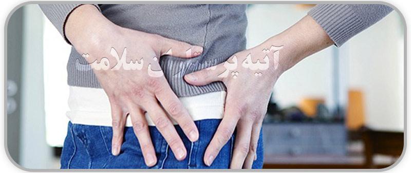 درمان درد لگن در سالمندان