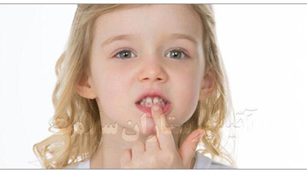 دندان درد در کودکان آتیه