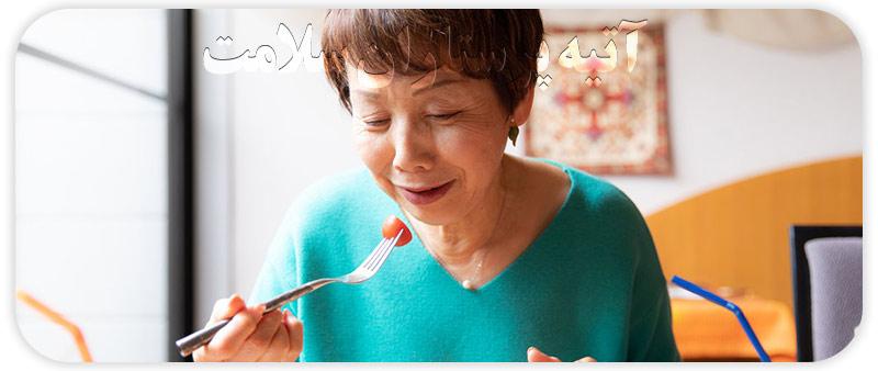 رابطه غذاها با طبع بدن سالمندان