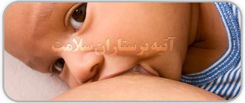 روش صحیح تغذیه نوزاد با شیر مادر