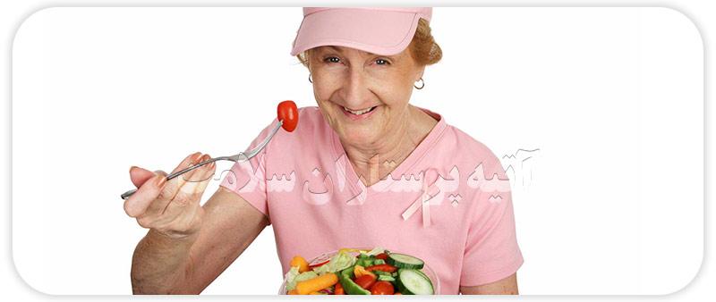 غذاهای مفید برای سالمندان