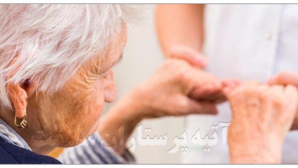مدیریت کردن درد در سالمندان آتیه