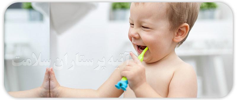 مراقبت از دندان ها در کودکان