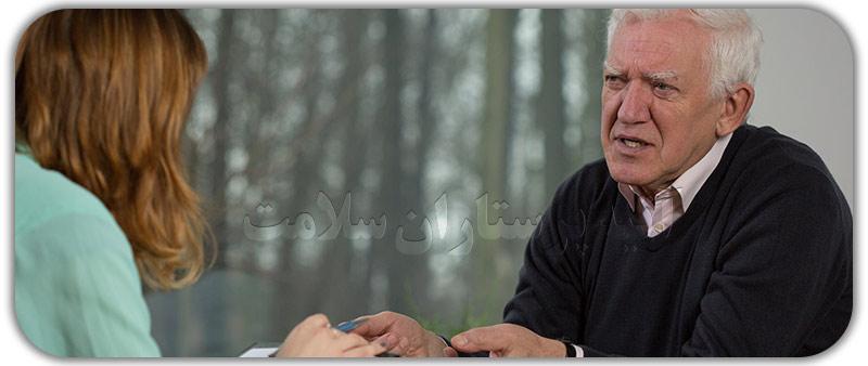 مشکلات بیماری های روحی و ذهنی در سالمندان