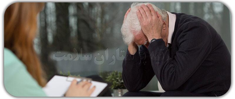 مشکلات ذهنی در افراد مسن