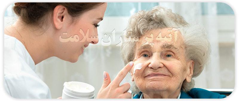 مشکلات و بیماری پوستی در سالمندان