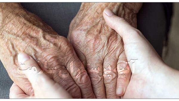 مشکلات پوستی در سالمندان آتیه