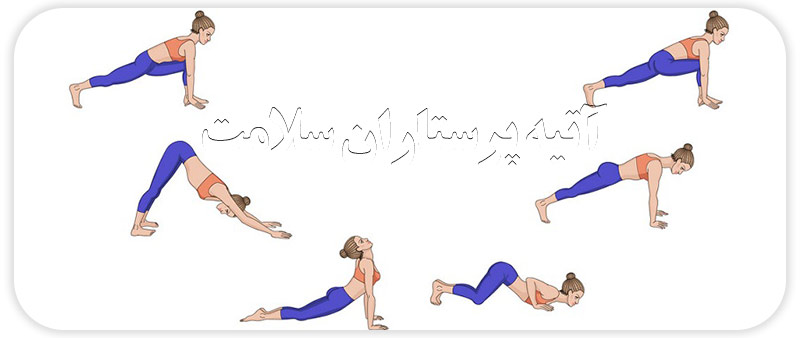 ورزش کگل و رسیدن به تناسب اندام