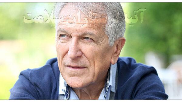 پروستات در سالمندان آتیه