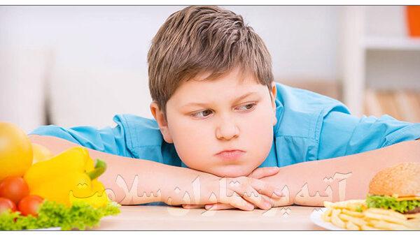 چاقی کودکان و نوجوانان آتیه