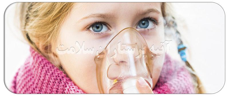 بیماری تنفسی در کودکان