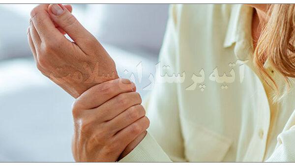 درد دست چپ در سالمندان آتیه