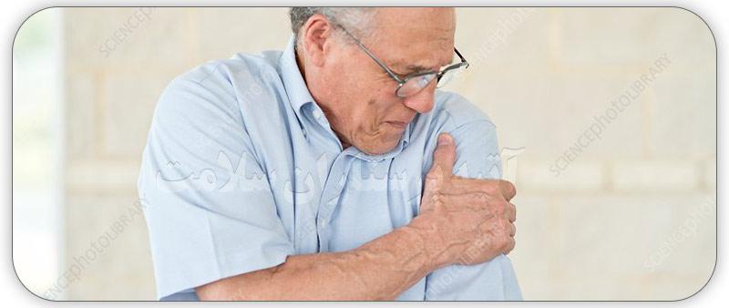 درد دست چپ در سالمندان