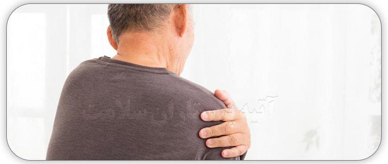 درمان درد دست چپ در سالمندان