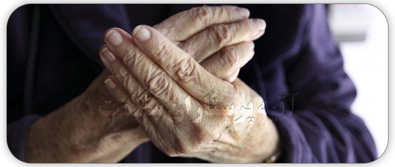 لرزش دست در سالمندان