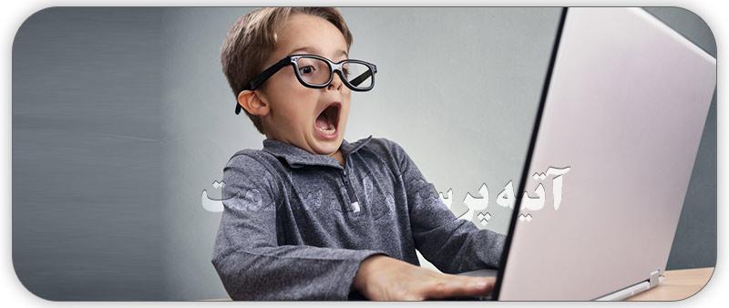 مراقبت از کودکان در فضای مجازی