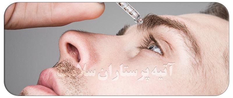 مراقبت های بعد از عمل لنز داخل چشمی