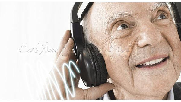 موسیقی درمانی برای سالمندان آتیه