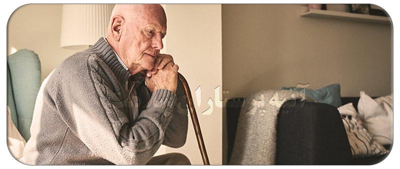 افکار منفی در سالمندان