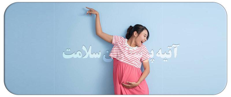 تاثیر رقص در بارداری ، فواید رقصیدن مادران باردار