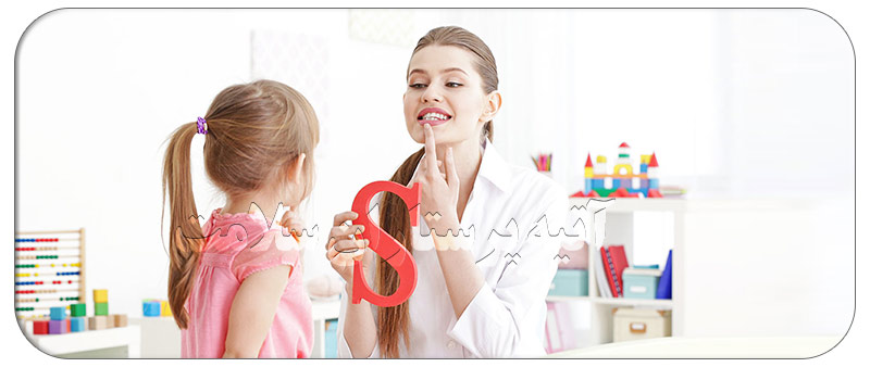 تمرین برای گفتار درمانی