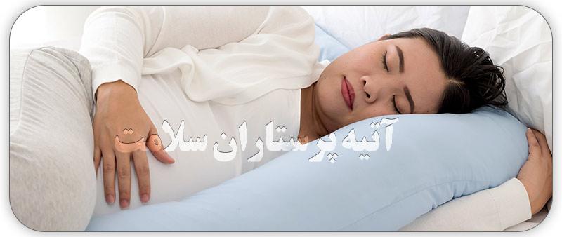 خواب مادر و جنین
