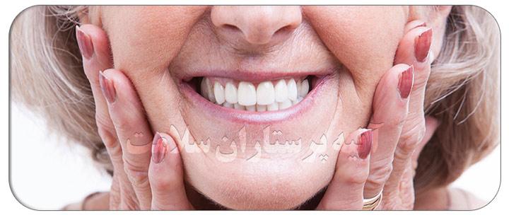 دندان مصنوعی در سالمندان