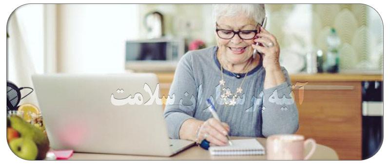 شغل های مناسب سالمندان