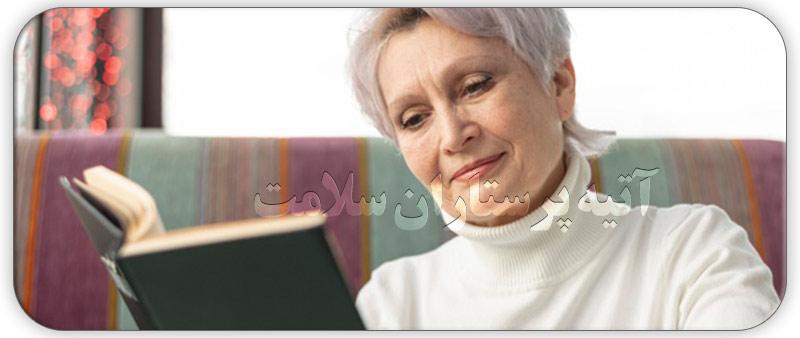 کتاب خواندن سالمندان