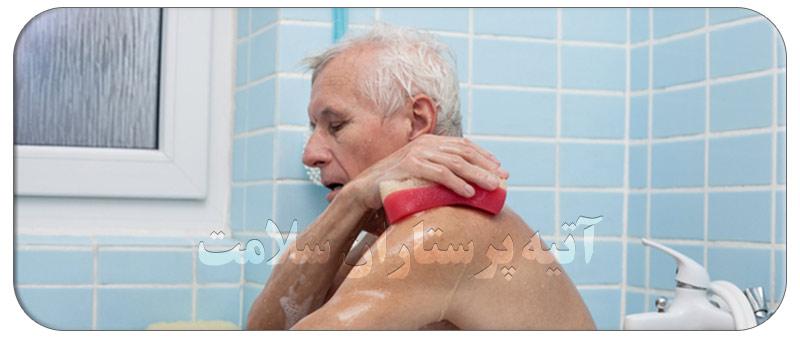 روشهای صحیح استحمام سالمندان