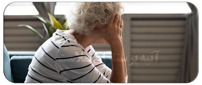 افکار منفی در سالمندان ، شیوه های نگهداری از سالمندان منفی باف