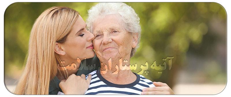 ایجاد آرامش در سالمندان